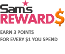 Sams Reward