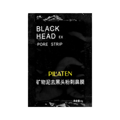 PILATEN Blackhead Pore Strip