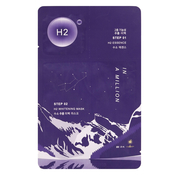 COSMOVIN In A Million H2 EssenceAMP; Facial Mask Sheet