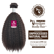 Janet Unprocessed Brazilian Virgin Remy Human Hair Weave Natural Afro Jerry