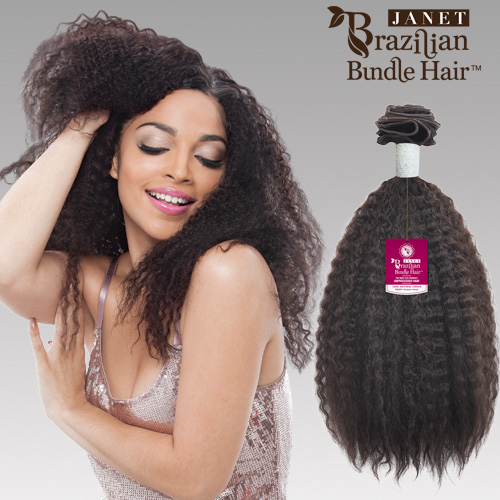 Janet unprocessed brazilian virgin remy human hair weave natural janet unprocessed brazilian virgin remy human hair weave natural afro jerry pmusecretfo Images